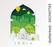 colorful detailed india skyline.... | Shutterstock .eps vector #1012447765