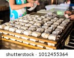 package tofu   traditional... | Shutterstock . vector #1012455364
