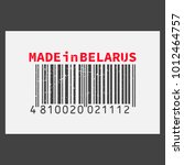 vector realistic barcode  made... | Shutterstock .eps vector #1012464757