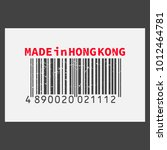 vector realistic barcode  made... | Shutterstock .eps vector #1012464781