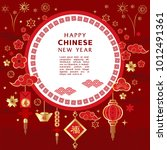chinese new year greeting card... | Shutterstock .eps vector #1012491361