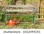 Old Rickety Gardeners Bench...