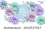 abstract festive background... | Shutterstock .eps vector #1012517317