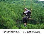 lembang  bandung   indonesia  ...   Shutterstock . vector #1012560601