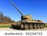 Tank Second World War
