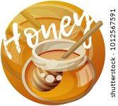 jar of honey and stick. cartoon ... | Shutterstock .eps vector #1012567591