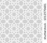 seamless oriental pattern. | Shutterstock . vector #1012570681
