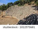 stone aqueduct in the ancient... | Shutterstock . vector #1012573681