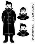 fisherman sailor  seaman man in ...   Shutterstock . vector #1012580299