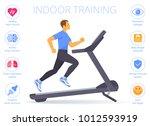 strong caucasian man is running ... | Shutterstock .eps vector #1012593919