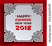 chinese new year 2018 banner.... | Shutterstock .eps vector #1012604539