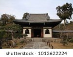 founder's hall of kodai temple... | Shutterstock . vector #1012622224