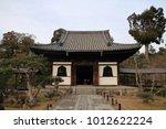 founder's hall of kodai temple... | Shutterstock . vector #1012622224