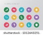 set of 15 editable animal icons....