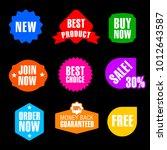set of different flat... | Shutterstock .eps vector #1012643587