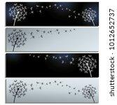 set of horizontal black and... | Shutterstock . vector #1012652737