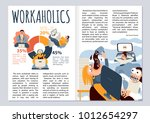 workaholic magazine layout with ... | Shutterstock .eps vector #1012654297