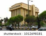 yazd  iran   march 21  2010 ...   Shutterstock . vector #1012698181