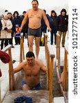 petropavlovsk  kazakhstan ... | Shutterstock . vector #1012777114
