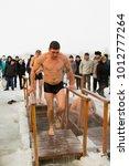 petropavlovsk  kazakhstan ... | Shutterstock . vector #1012777264