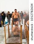 petropavlovsk  kazakhstan ... | Shutterstock . vector #1012782634