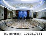 luxury lobby interior.   Shutterstock . vector #1012817851