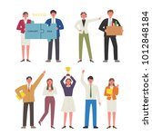 office people characters vector ... | Shutterstock .eps vector #1012848184