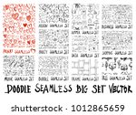 mega set of doodles seamless... | Shutterstock .eps vector #1012865659