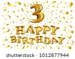 raster copy golden number three ... | Shutterstock . vector #1012877944