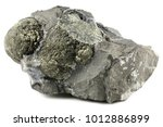 Pyrite Ball In Matrix From...