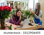 manager is taking an order... | Shutterstock . vector #1012906405