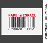 vector realistic barcode  made... | Shutterstock .eps vector #1012914337