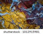 mineral design  macro closeup... | Shutterstock . vector #1012915981