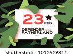 defender of the fatherland day. ... | Shutterstock .eps vector #1012929811