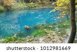 Blautopf  Spring And Source Of...