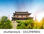two thousand years ago  the... | Shutterstock . vector #1012989841