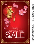 chinese new year sale design... | Shutterstock .eps vector #1012994821