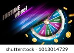 wheel of fortune gambling... | Shutterstock .eps vector #1013014729