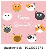 cute happy birthday card.... | Shutterstock .eps vector #1013033371