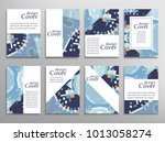 set of a4 cover  abstract... | Shutterstock .eps vector #1013058274
