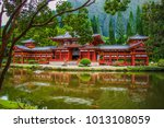 replica of japanese temple... | Shutterstock . vector #1013108059