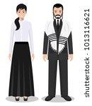set of standing together jewish ... | Shutterstock .eps vector #1013116621