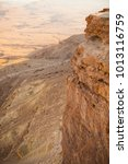 Small photo of Ramon Crater is a geological feature of Israel's Negev desert