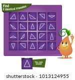 visual game for children and... | Shutterstock .eps vector #1013124955