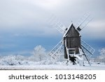 old windmill in a winter...   Shutterstock . vector #1013148205