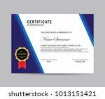 modern certificate vector | Shutterstock .eps vector #1013151421