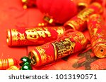 chinese new year lanterns and... | Shutterstock . vector #1013190571