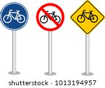 bicycle road only sign traffic... | Shutterstock .eps vector #1013194957