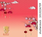 vector chinese new year paper... | Shutterstock .eps vector #1013226709