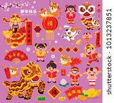 vintage chinese new year poster ... | Shutterstock .eps vector #1013237851
